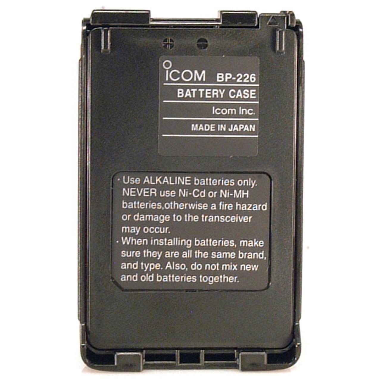 BP-226 Batteries et boitiers piles - ICOM