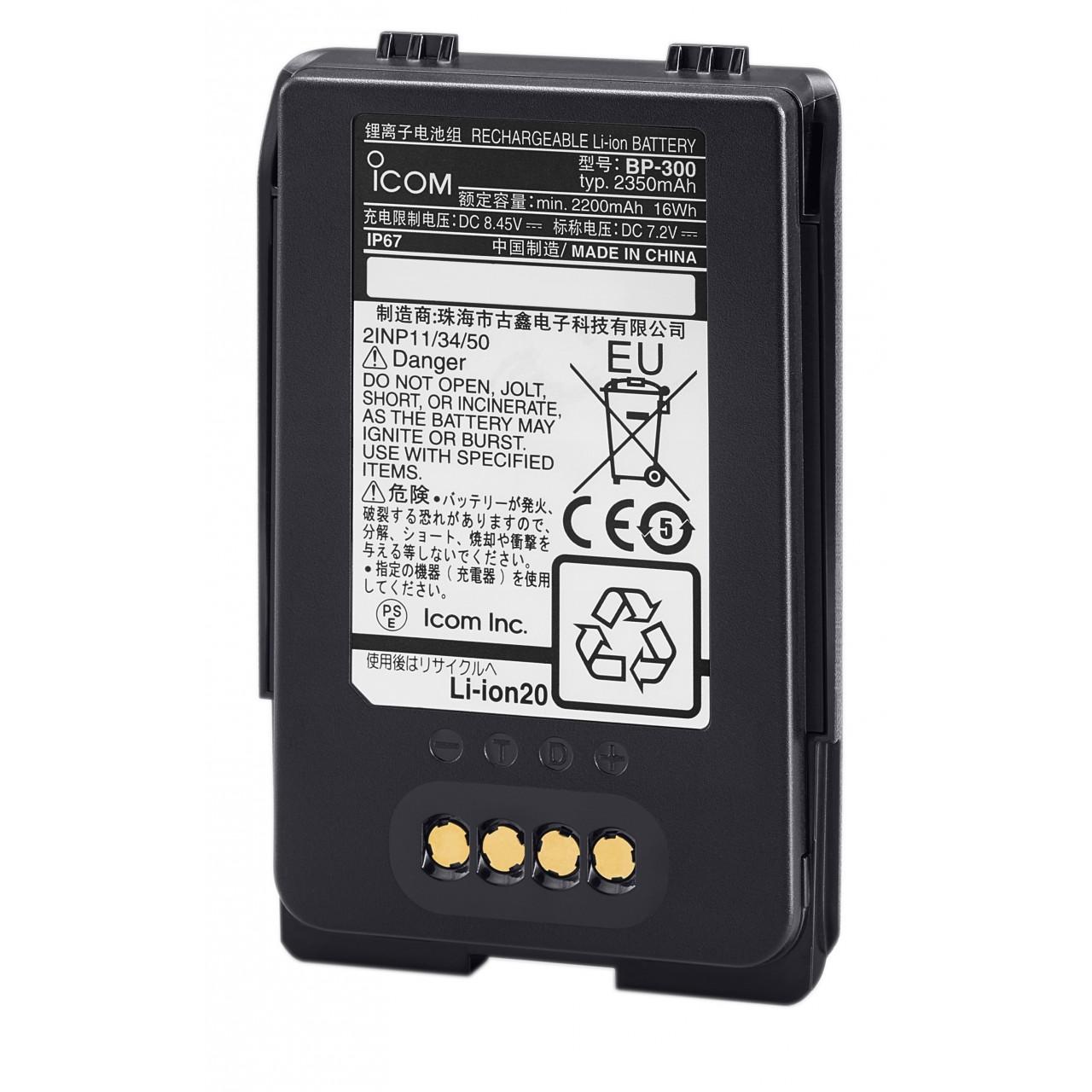 BP-300 Batteries - ICOM
