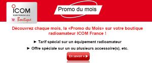 Illustration Offer of the month on ICOM amateur radio online shop