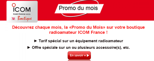 Offer of the month on ICOM amateur radio online shop
