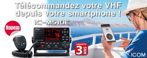 Nouvelle VHF marine fixe IC-M510E