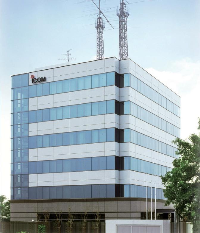 societe ICOM Japon bureaux  ICOM