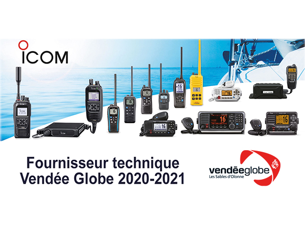 icom-fournisseur-600x450-v2 Marine ICOM