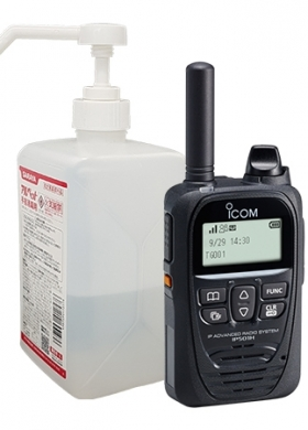 conseil-nettoyage-desinfection-equipement-radio Caution and care ICOM