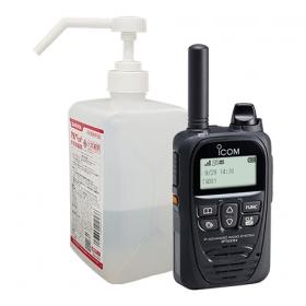 conseil-nettoyage-desinfection-equipement-radio Précautions et entretien ICOM