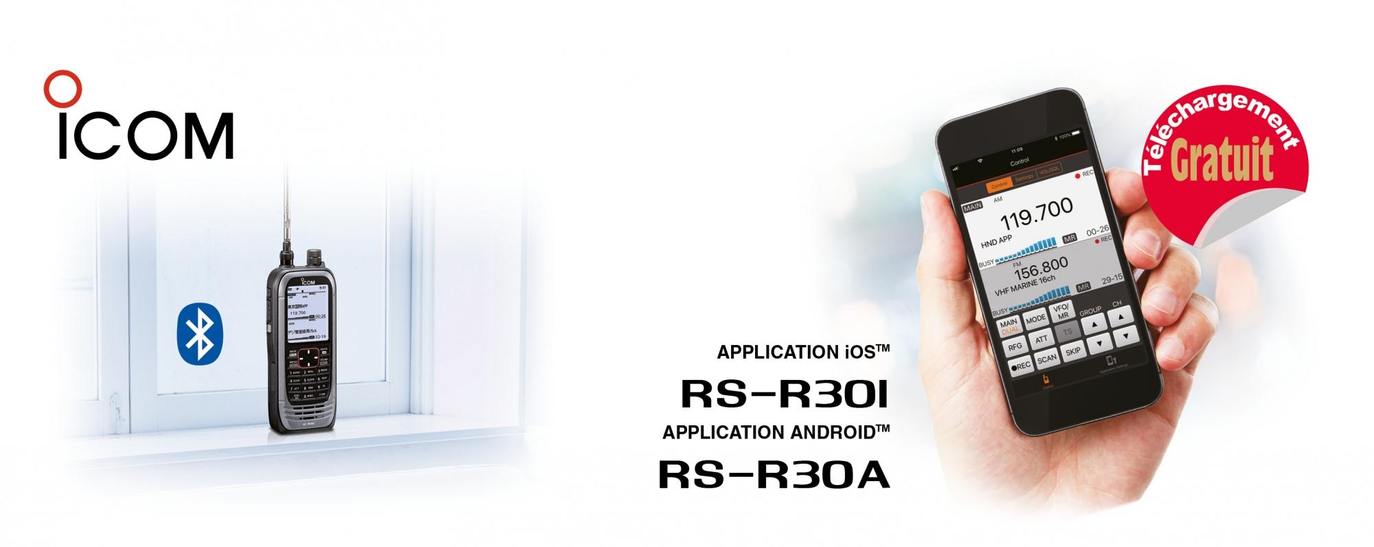 rs-r30-site2 Récepteurs ICOM