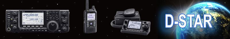 image-d-star-site D-Star - Infos utiles ICOM