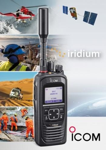 sat032 Satellite ICOM