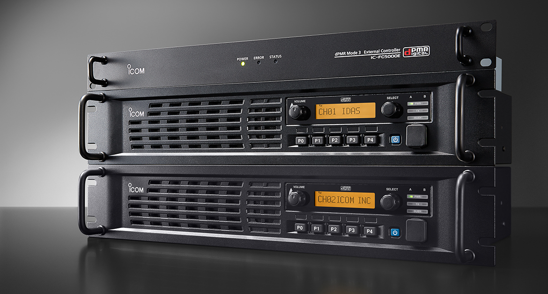 ic-fc5000e-2 Focus TRUNK ICOM